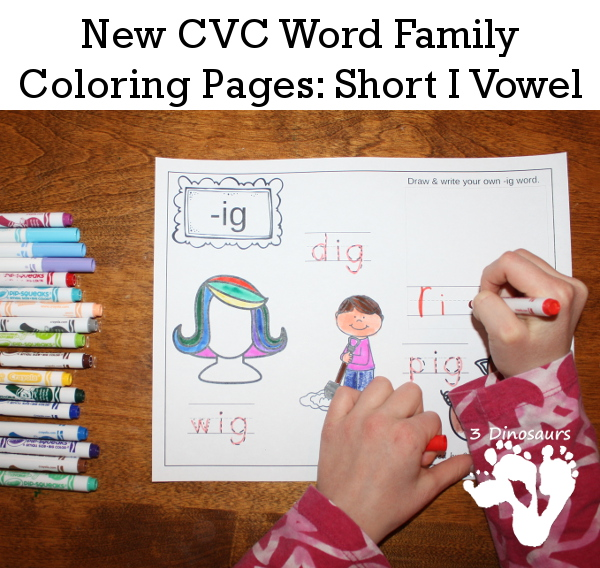 New CVC Word Family Coloring Pages: Short I Vowel