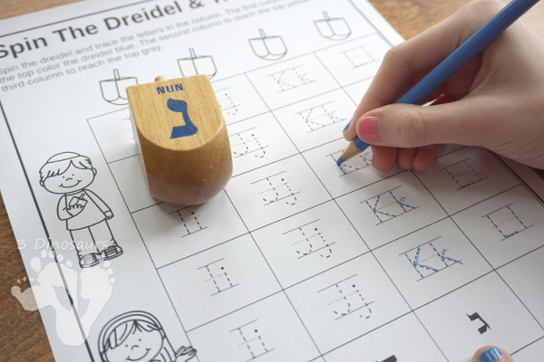 Free Hanukkah Spin and Trace ABCs: Print& Cursive - 4 letters per page with tracing uppercase and lowercase together in print and cursive - 3Dinosaurs.com