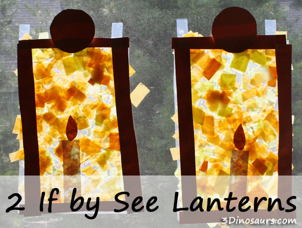 Paul Reveres Ride - 2 If By Sea Lantern