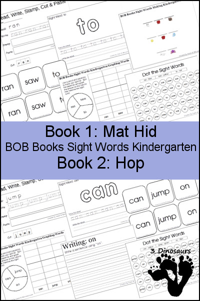 Early Reading Printables BOB Books Sight Words Kindergarten: Books 1 & 2 - 3Dinosaurs.com