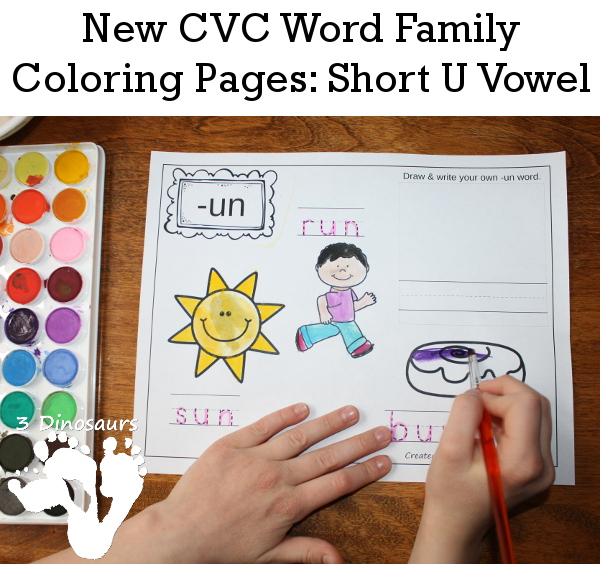 New CVC Word Family Coloring Pages: Short U Vowel | 3 Dinosaurs