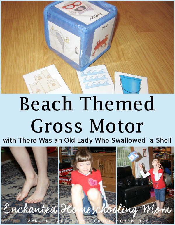 Beach Themed Gross Motor - 3Dinosaurs.com