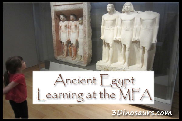 Museum of Fine Arts Boston: Egypt