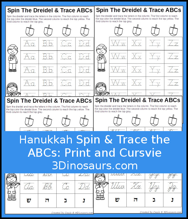 Free Hanukkah Spin and Trace ABCs: Print & Cursive - 4 letters per page with uppercase and lowercase together in print and cursive options - 3Dinosaurs.com #abcs #hanukkahforkids #freeprintables