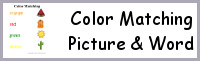 Color Matching Pictures & Word No-Prep