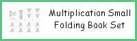 Multiplication: Small Folding Book Set
