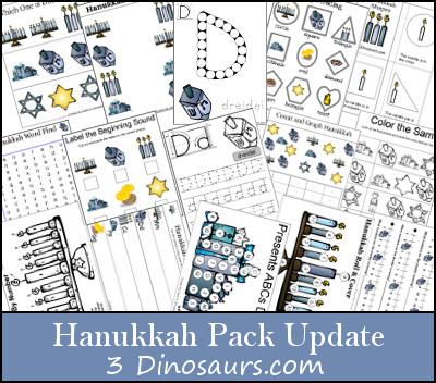 Hanukkah Printables Update